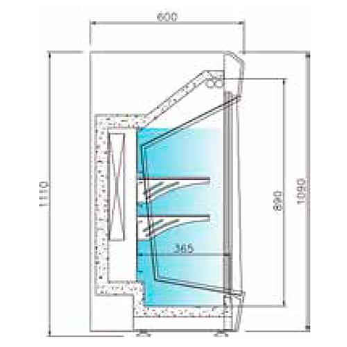 Countertop wall cabinet