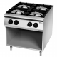 Kitchen 4 gas burners 900