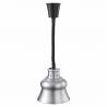 Hot Food Keeping Lamp