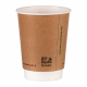 Plastic-Free Compostable Hot Cups Double